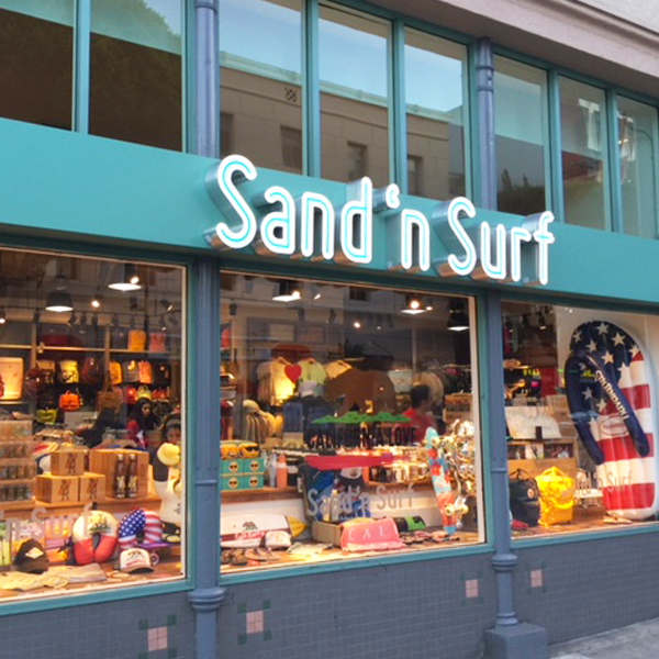 Sand 'n Surf store exterior