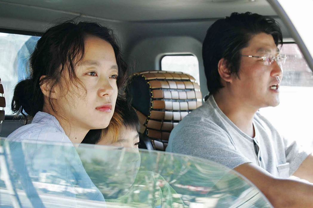 The 30 Best Korean Movies Of The 21st Century Fort Worth Weekly Watch popular revenge korean, japanese, taiwanese, hong kong and chinese drama/ movies at dramacool. best korean movies of the 21st century
